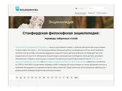 Сайт под ключ + натяжка шаблона