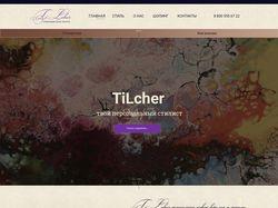 design web-site TiLcher