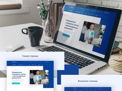 Дизайн сайта для компании «Luxeo»