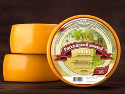 Этикетка Сыр