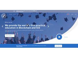 Онлайн университет блокчейн технологий