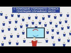 Видеоинфографический ролик