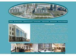 Сайт турецкой строительной компании в Астане