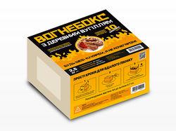 Дизайн упаковки для ящика с древесным углем