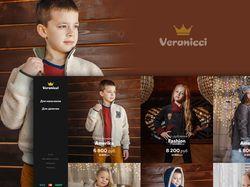 Онлайн магазин брендовой детской одежды