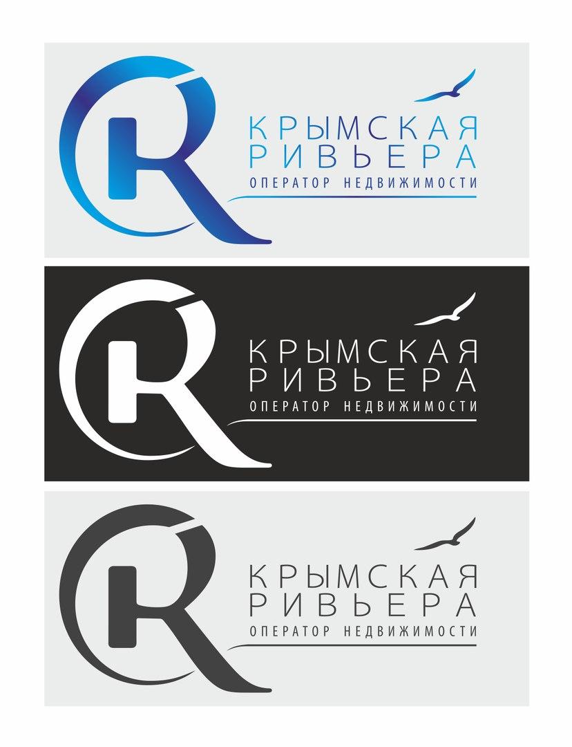 Лого Крымская ривьера