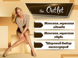 "Баннера для магазина одежды ""Outlet"""