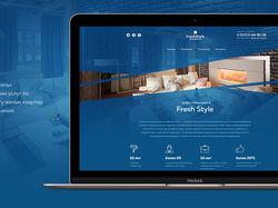 Разработка корпоративного сайта под ключ