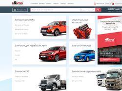 Редизайн онлайн-магазина Авто запчастей