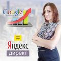 Екатерина Самедова