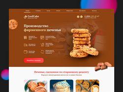Дизайн сайта по продаже печенья