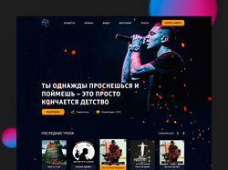 Дизайн сайта музыканта Oxxxymiron