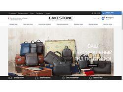 Lakestone