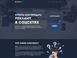 Admysoc - Купить или продать рекламу В Соцсетях