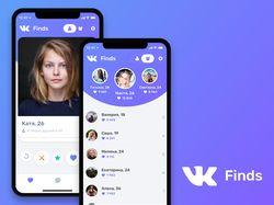 Концепт приложения VK Finds