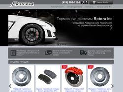 Официальный магазин тормозных систем Rotora в РФ