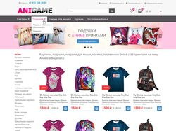 Интернет магазин на игровую и аниме тематику