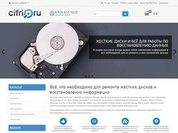 ИМ оборудования для ремонта жестких дисков