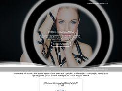 http://beautystaff.ru