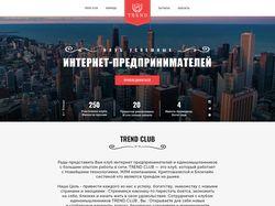 Trend Club