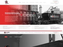 Вёрстка многостраничного сайта ABrail