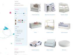 Интернет- магазин детской мебели