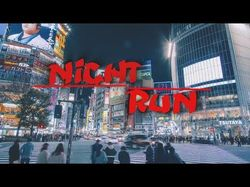 Night Run