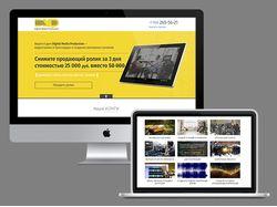 Студия видео-рекламы