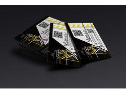 Разработка дизайна персональной визитки