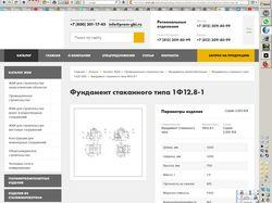 tech.prom-gbi.ru