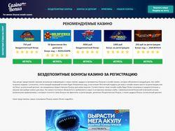 CasinoBonus - Бездепозитные бонусы казино