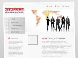 Сайт компании AlbaCommodities