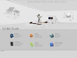 Сайт студии Schiller Studio
