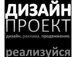 Баннер для дизайн-проекта CREATIVE GENERATION