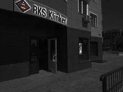Фасад для RKS Klinker + визуализация