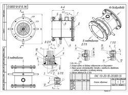 Разработка механизмов