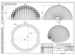 Разработка пневматических (надувных) сооружений