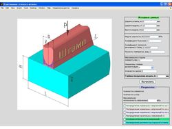 Программа для решения задачи о штампе МКЭ