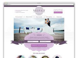 Дизайн landing-page для свадебного агентства.