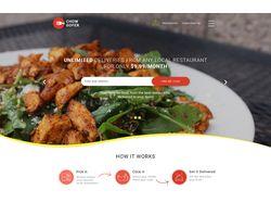 Дизайн сервиса по доставке еды