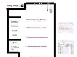 Сайт с авторским дизайном