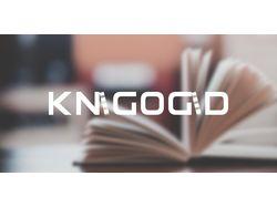 Логотип KNIGOGID