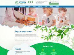 Сайт частного детского сада Evrika