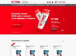 """Интернет-магазин спортивного питания """"ProteinBar"""""""