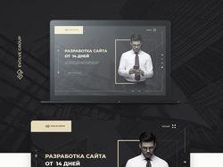 Дизайн главной страницы EVOLVE GROUP
