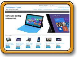 Наполнение интернет-магазина (OpenCart)