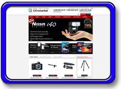 Поддержка и наполнение сайта контентом (PrestaShop