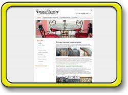 Наполнение сайта контентом (Wordpress)