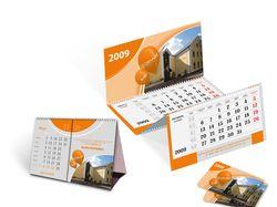 Календари для страховой компании Согласие