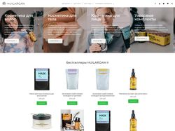 Редизайн интернет-магазина на uCoz
